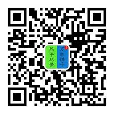 赣州市西甲ballbet贝博环保ballbet赞助西甲工程有限公司